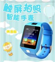 高清屏藍牙多功能手表小手機Q06烤漆版藍牙兒童智能手表可插卡打電話圖片