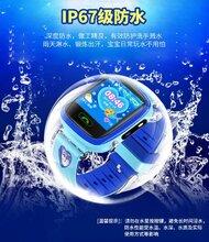 儿童定位手表防水版防水手表手机Y59智能定位儿童电话手表触屏拍照自由拨号图片