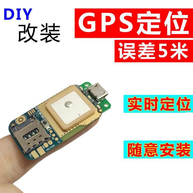 gps定位芯片报价 厂家