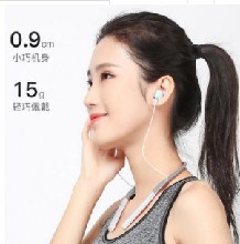 私人订制高端版新款蓝牙耳机进口喇叭5.0无线耳机颈挂式运动跑步挂脖无线蓝牙耳机