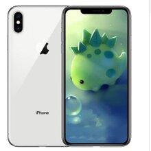 国产Apple6.5寸苹果iPhoneXSMax手机双卡双待深空灰色全网通4G1300万像素