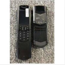 新款VERTU威图K7+奢华金属商务男士备用手机高端个性移动联通手机
