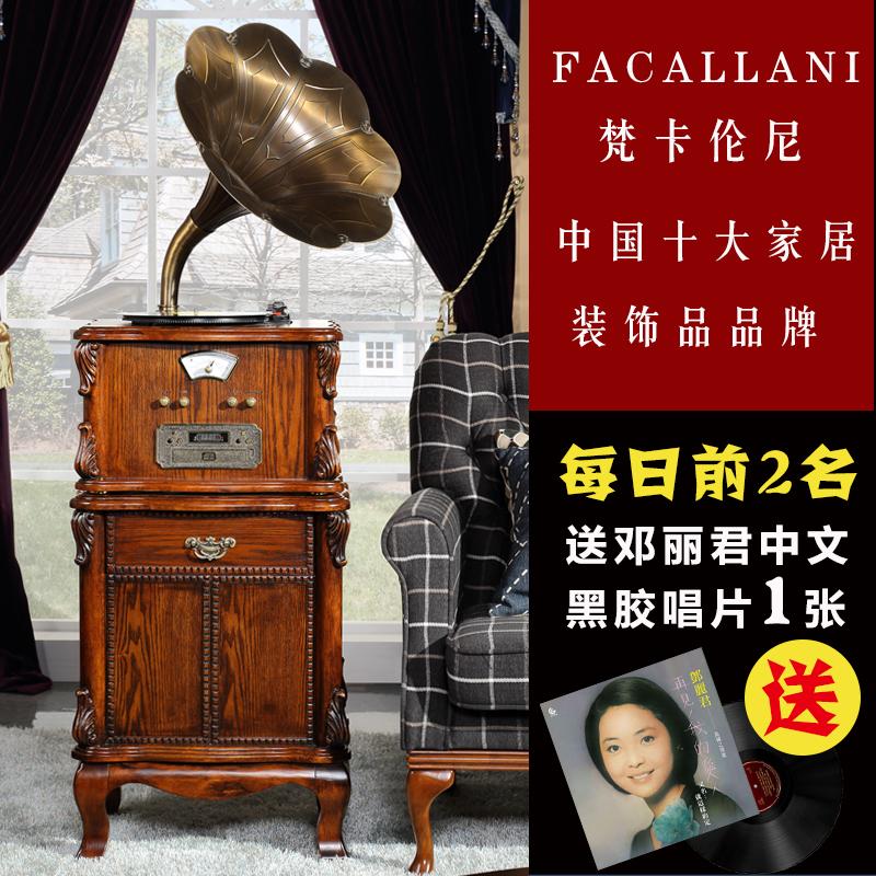 批发欧式古典留声机黑胶唱片机老式电唱机价格
