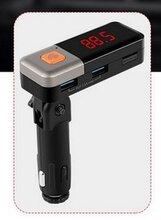 双USB充电插卡汽车MP3BC11车载蓝牙车载MP3播放器图片