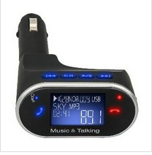 FM车载蓝牙免提电话汽车MP3双USB车载MP3播放器图片