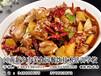 新疆大盘鸡私房菜培训哪里好不二选择来美食园小吃学校
