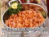 漯河免费加盟三汁焖锅想创业来美食园学焖锅制作和配方