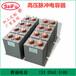 脈沖充退磁機電容器2000VDC1000uf廠家