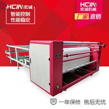河北石家庄供应多功能节能环保滚筒热转印机热转移印花机滚筒印花机