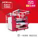 宏诚HCM-R609多功能织带印花机滚筒热转印机