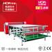 宏诚多功能滚筒印花机、热转印机HCM-F8019供应东北地区