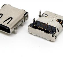 TYPE-C3.1┊母座板上排距0.7USB母座焊脚长度1.2MM图片