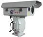 华网智能HW-YJY-3000GQ型高清激光夜视仪森林防火专用生产厂家