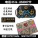 徐州古驰二手包哪里回收正品Gucci手袋能收购多少钱