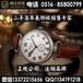 徐州二手浪琴手表回收价格高吗商丘名表回收店电话是多少