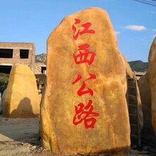 赣州市江西公路景观石赣州黄蜡石厂家图片