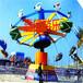 嘉信游乐全球新主风筝飞行户外游乐设备