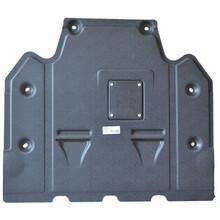 高鸿3D塑钢发动机护板汽车底盘下护板车型齐全厂家批发一件代发图片