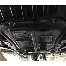 厂家直销3D合金发动机护板底盘下护板专车专用所有车型齐全图片