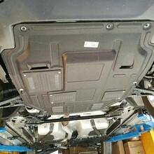 钛铝合金下护板厂家批发汽车用品代a发图片