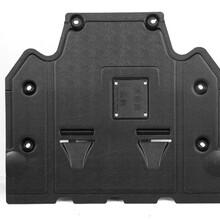 汽车发动机护板厂家大量供应汽车发动机护板图片