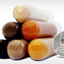 Tulsimer杜笙制糖脫色離子交換樹脂,百色脫色離子交換樹脂成套設備圖片