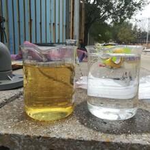福建脫色離子交換樹脂,制糖脫色離子交換樹脂圖片
