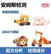 玩具类GB6675检测报告上海第三方检测服务机构毛绒玩具测试机构