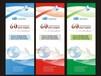 平面设计,企业画册设计,名片证卡设计,展板设计