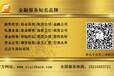 注册南京5000万商业保理公司内资要求
