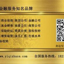 为何北京验资1亿很便宜图片