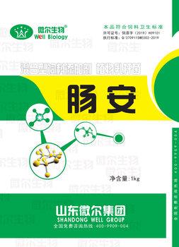 动物养殖益生菌改善动物肠道益生菌促生长抗应激