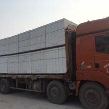 轻质砖轻质砖厂家广州轻质砖厂家广州加气砖生产厂家广州市宏图片