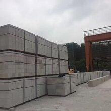 广州加气砖厂广州加气砖配送,广州加气砖总经销,广州加气砖协图片