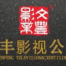 最新创意深圳企业宣传片制作流程