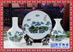 陶瓷工艺品家居摆设品陶瓷三件套四件套