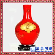 中国红陶瓷花瓶定做花瓶