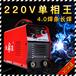 杭州火王焊機總代理,火王焊機維修,火王焊機總經銷