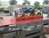 山东瓷砖切割机远陶YT-1200-03瓷砖数控切割机批发