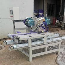 陕西碧桂园900对开切割机瓷砖加工设备汇科远陶厂家