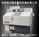 非标定制卧式组合机床特殊工件加工专用组合机床沈阳精益数控