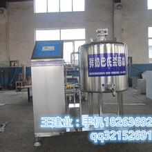 酸奶加工设备鲜奶巴氏杀菌机牛奶加工设备酸奶生产线