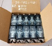 最畅销大功率继电器充气电瓶车配件机器人蹬车配件