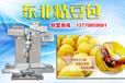 粘豆包机黑龙江粘豆包机全自动粘豆包机