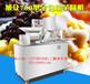 不锈钢商用芋圆机做芋圆的机器地瓜圆紫薯圆天然原味