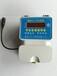 一卡多表淋浴水表智能IC收费淋浴器IC卡计量水控机