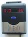 洗澡插卡淋浴器智能卡計時刷卡機淋浴時間水控機