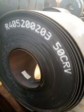 上海现货Cr2合金钢Cr2板子Cr2圆钢Cr2钢管Cr2价格上海感达