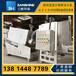 江苏三辉专业制造无磨损叠螺污泥脱水机规格全型号多种