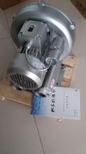 台湾漩涡气泵EHS升鸿高压风机精品鼓风机